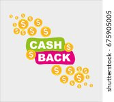 cash back logo | Shutterstock .eps vector #675905005
