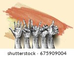 international youth day vector ... | Shutterstock .eps vector #675909004