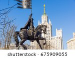 russia  moscow  april 2014   a... | Shutterstock . vector #675909055