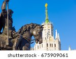 russia  moscow  april 2014   a... | Shutterstock . vector #675909061