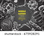middle eastern cuisine top view ...   Shutterstock .eps vector #675928291