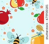 rosh hashana jewish new year... | Shutterstock .eps vector #675930181