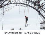 mulhouse   france   11 july... | Shutterstock . vector #675934027