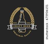 linear golden brewery logos.... | Shutterstock .eps vector #675936151
