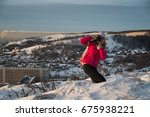 girl tourist in a red jacket... | Shutterstock . vector #675938221