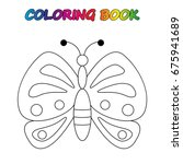 Butterfly   Coloring Book. Gam...