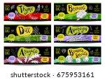 set of colorful labels sketch... | Shutterstock .eps vector #675953161