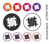 puzzle icon. jigsaw icon. game... | Shutterstock .eps vector #675967444
