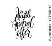 diwali special offer black... | Shutterstock .eps vector #675968464