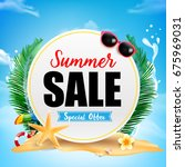 summer sale on white circle... | Shutterstock .eps vector #675969031