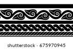 set of classic ancient roman...   Shutterstock .eps vector #675970945