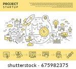digital raster yellow startup... | Shutterstock . vector #675982375