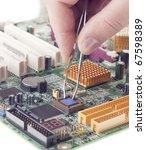 Постер, плакат: Electronic repairs