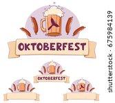 holiday octoberfest  beer mug ... | Shutterstock .eps vector #675984139