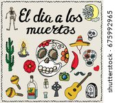 dia de los muertos day .mexico... | Shutterstock . vector #675992965