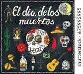 dia de los muertos day .mexico... | Shutterstock . vector #675992995