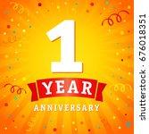 1 year anniversary logo... | Shutterstock .eps vector #676018351