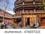 dali  china   jan 6  visitors... | Shutterstock . vector #676037221