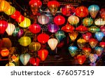 hoi an  vietnam    16 october ... | Shutterstock . vector #676057519
