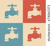 faucet vector icons  retro... | Shutterstock .eps vector #676061371