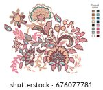 cross stitch flowers. ready... | Shutterstock . vector #676077781