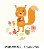 cute squirrel | Shutterstock .eps vector #676080901