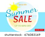 summer sale banner template. | Shutterstock . vector #676083169
