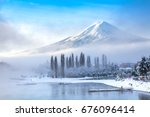 Mt Fuji With Snow In Winter At...