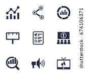 set of 9 advertising icons set... | Shutterstock .eps vector #676106371