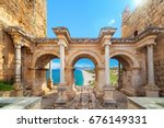 welcome to amazing antalya... | Shutterstock . vector #676149331