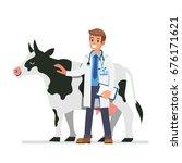 cow veterinarian character.... | Shutterstock .eps vector #676171621