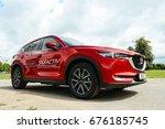 minsk  belarus july 06  2017 ... | Shutterstock . vector #676185745