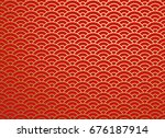 chinese traditional oriental... | Shutterstock .eps vector #676187914