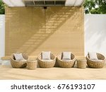 outdoor relaxing space with... | Shutterstock . vector #676193107