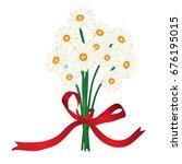 white gerbera daisy flower... | Shutterstock .eps vector #676195015