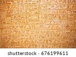 egyptian hieroglyphs on the wall | Shutterstock . vector #676199611