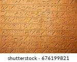 egyptian hieroglyphs on the wall | Shutterstock . vector #676199821