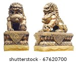 Chinese Lion Sculpture Isolate...