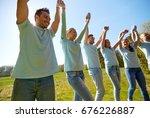 volunteering  charity and... | Shutterstock . vector #676226887