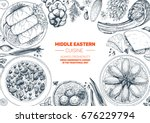 middle eastern cuisine top view ... | Shutterstock .eps vector #676229794
