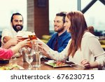 leisure  eating  food and... | Shutterstock . vector #676230715