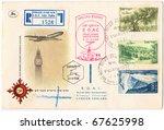 israel   circa 1954  a vintage...   Shutterstock . vector #67625998
