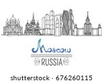 set of the landmarks of moscow... | Shutterstock .eps vector #676260115