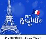 bastille day. vector background.   Shutterstock .eps vector #676274299