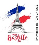 bastille day. vector background. | Shutterstock .eps vector #676274311