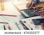 business and finance concept of ... | Shutterstock . vector #676332577