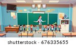 school children group with... | Shutterstock .eps vector #676335655
