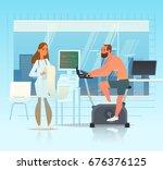 cardiodiagnosis. the doctor... | Shutterstock .eps vector #676376125