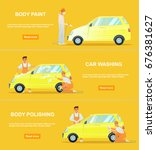 carwash banner service for cars.... | Shutterstock .eps vector #676381627