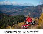 yaremche  ukraine   october 30  ... | Shutterstock . vector #676394599